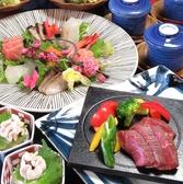 馳走DINING航のおすすめ料理2