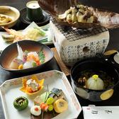 日本料理 花月の雰囲気3