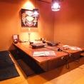 【1F掘り炬燵個室】完全個室になります。8名様前後までご利用可能です◎