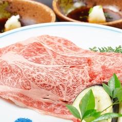 料理メニュー写真【みかわ牛ゴールド】肩ロース焼きしゃぶ(おろしポン酢)(税別)