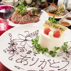 神戸牛ステーキ プロペラのおすすめ料理1
