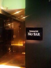 スカイバー SKY BAR 熊本の写真