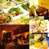 Dining&Bar 三日月のおすすめ料理2