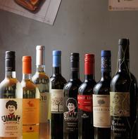 厳選ワインは常時60種以上取り揃え