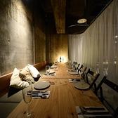 プライベート個室空間。カーテンで仕切り、プライベートな空間を演出致します。少人数のご宴会や、合コンなど様々なシーンにご対応致します。