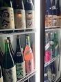【醸し人九平次】海外でも人気の日本酒!香りも楽しめる一本。