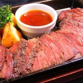 とりあえず吾平 徳島田宮店のおすすめ料理3