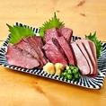 旨味凝縮しっとり食感!低温調理した「肉盛り3種盛合せ」…サガリ・ウワミスジ・豚レバー!