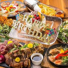 塊肉チーズ イタリアン Grill Mart グリルマート 三宮店特集写真1