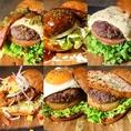 【テイクアウト】ハンバーガー全種OK!ランチタイムは780円~