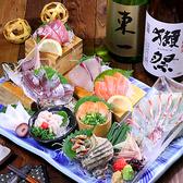 魚バカ一代 大漁旗 都町店のおすすめ料理3