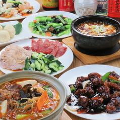 麻婆豆腐専門 楽宴
