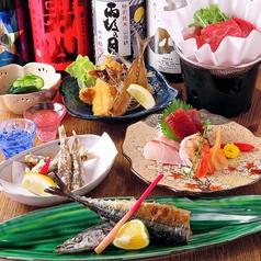 海鮮居酒屋 魚丸のおすすめ料理1