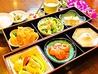 中国料理 久田のおすすめポイント3