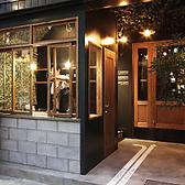 CAFE DAYS カフェデイズ 東岡崎の雰囲気2