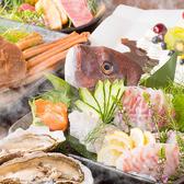 海千魚千 渋谷本店のおすすめ料理2