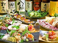 宮城県郷土料理