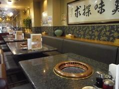 焼肉レストラン 神戸苑の写真