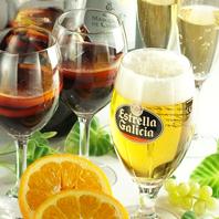 【柏で唯一】スペイン産ビールも飲み放題