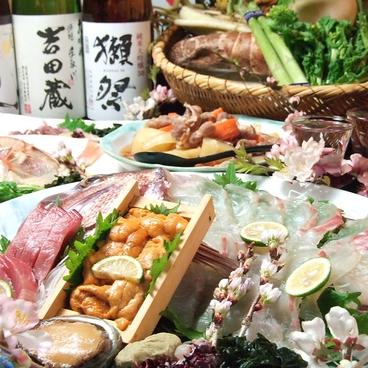 かつら亭 別館 心斎橋のおすすめ料理1