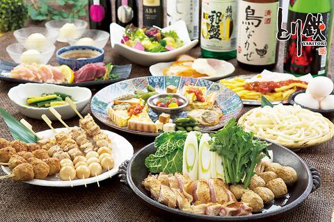 Toritetsu Funabashiekimaeten image