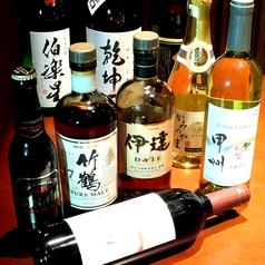 和風バル ばるの助 仙台青葉店のおすすめドリンク1