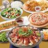 JAPANESE DINING 和民 上本町駅前店のおすすめポイント1