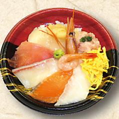 【マル得】海鮮丼