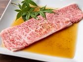 焼肉 白李 本通店のおすすめ料理2