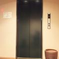 エレベーターがあるので年配の方でも安心!