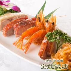 料理メニュー写真五種前菜盛り合わせ(※写真)/三種前菜盛り合わせ