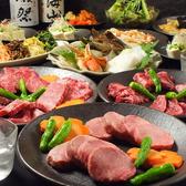 本格焼肉 カンゲン みなとみらい東急スクエアのおすすめ料理3