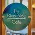 ザ リバーサイドカフェ ザ ロイヤルパークホテル 広島リバーサイドのロゴ