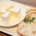 料理メニュー写真炙りカマンベールチーズ
