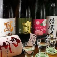 プレミアム含む全国40種以上の地酒!!