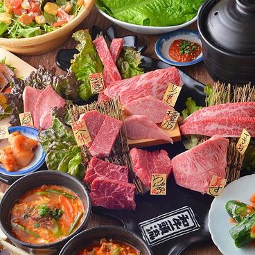 松阪牛一頭流 肉兵衛 赤坂本店のおすすめ料理1