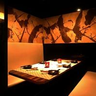 ◆落ち着いた雰囲気の和モダン個室◆