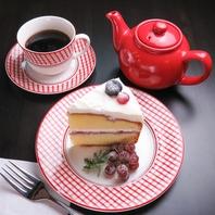 ゆったりケーキやお茶をお楽しみください