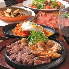 Bar&Grill BEEFEATER ビフィーターのおすすめ料理1