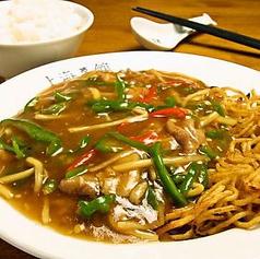 上海菜館のおすすめ料理1