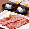焼肉レストラン ロインズ ROINS 久茂地店のおすすめポイント3