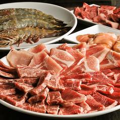 牛丸 GYU-MARU 御幸町店のおすすめ料理1