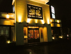 コリアンハウス洪苑 八田店の写真