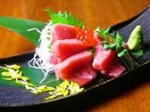 うさぎ家 江南店のおすすめ料理3