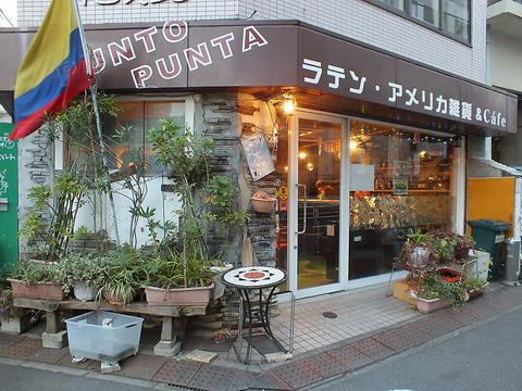 ☆都内でも珍しいコロンビア料理専門店☆アットホームな雰囲気です♪