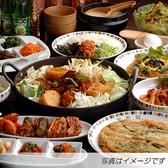 吾照里 オジョリ ダイナシティ小田原店のおすすめ料理2