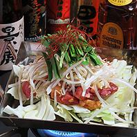 お肉と野菜盛りだくさん!暖か鍋!!
