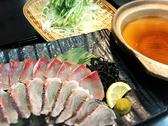ひめいちえ 松山のおすすめ料理3