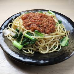 焼きスパゲッティ専門店 ロメスパ バルボア 御徒町アメ横店の写真