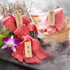 焼肉とみひさ 芝大門店の写真